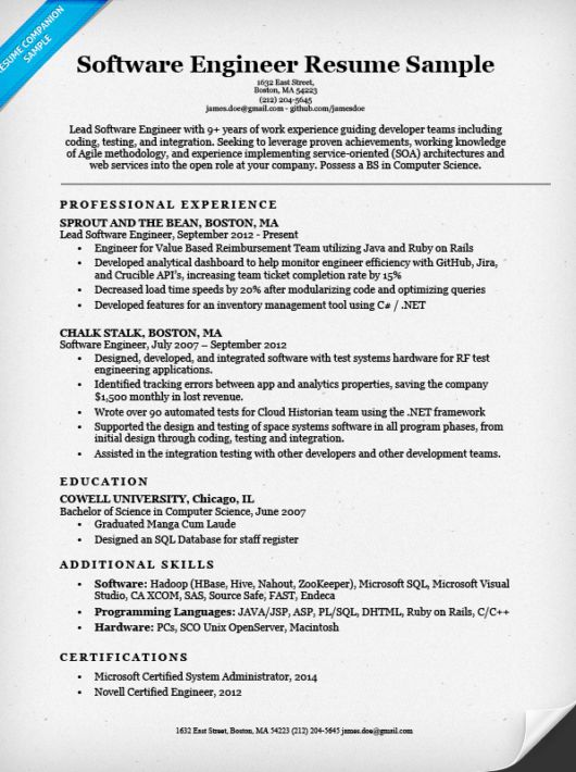 Software Engineer Resume Sample & Writing Tips | Resume Companion