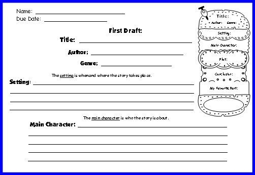 Cheeseburger Book Report Project: templates, printable worksheets ...