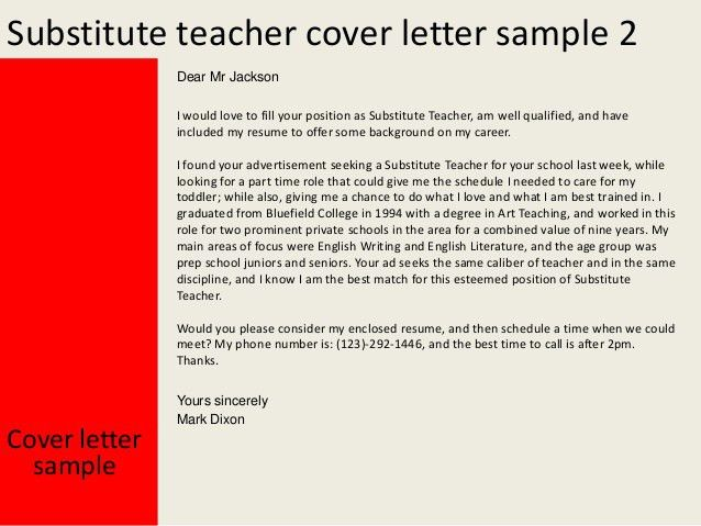 cover letter examples teaching