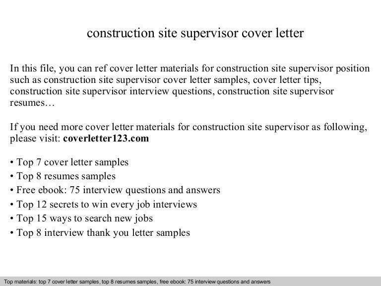 Construction site supervisor cover letter
