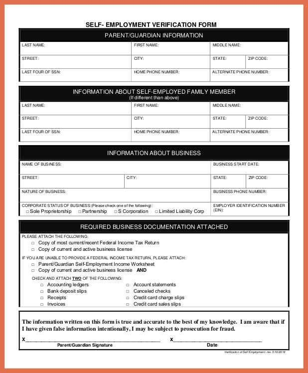 Printable Employment Verification Form 114 | Samples.csat.co