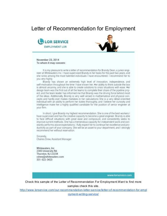 Letter Of Recommendation For Employment. Job Personal Letters Of ...