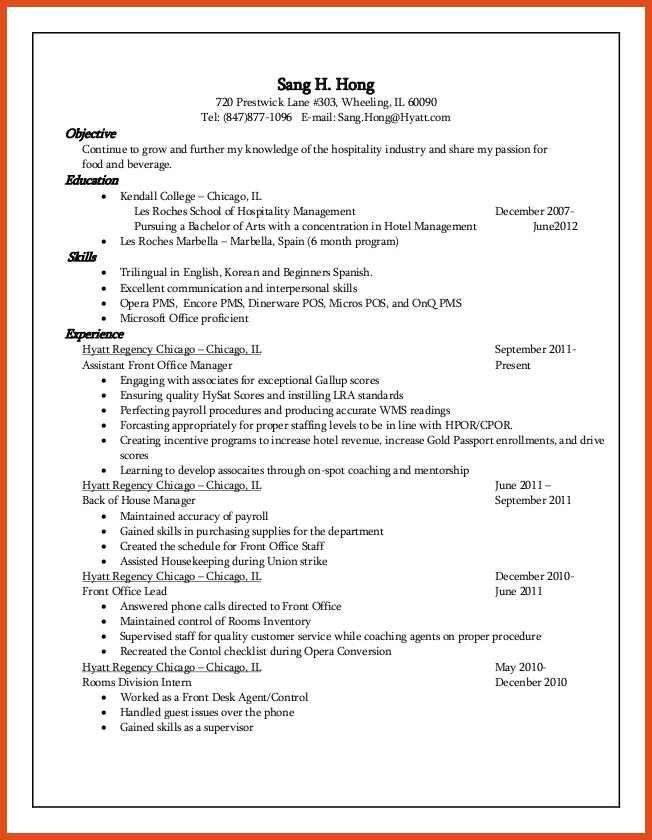front desk resume | moa format