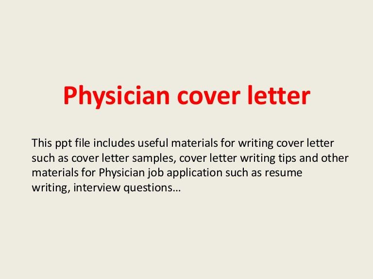 Sample cover letter for physician pharmacist medical cover letter physiciancoverletter 140306015458 phpapp01 thumbnail 4gcb1394070933 altavistaventures Image collections