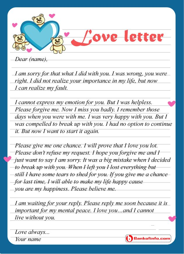 Some Sample Apology Love Letter to Him / Her