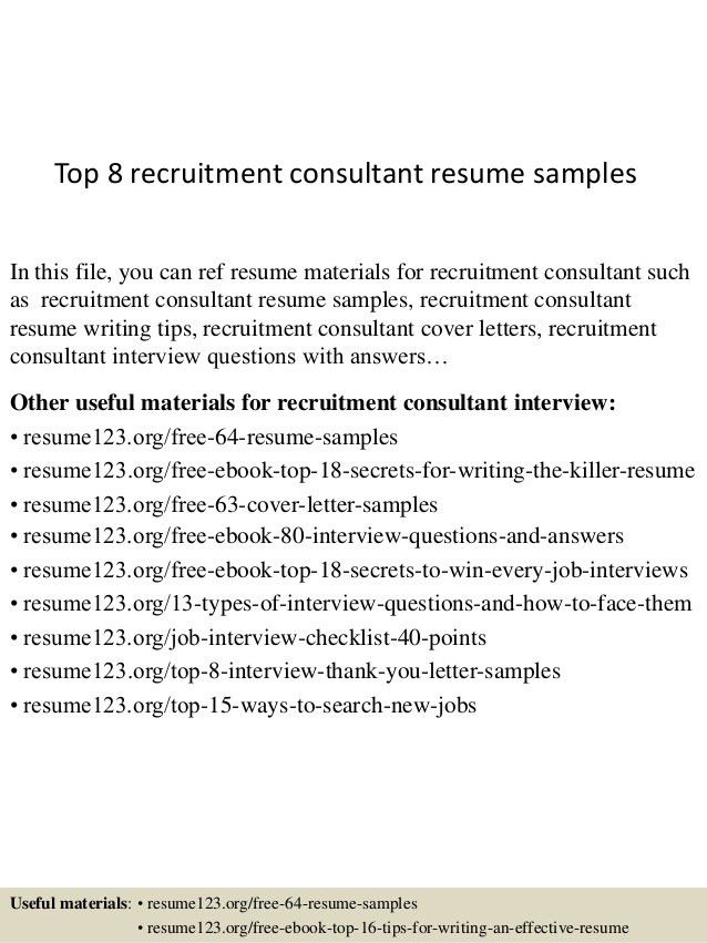 trainee recruitment consultant cover letter january 2016 global ...