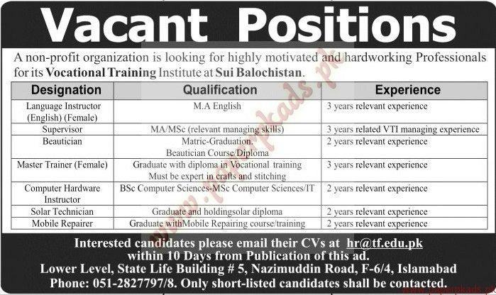 Non-Profit Organization Jobs - Jang Jobs ads 19 February 2017 ...