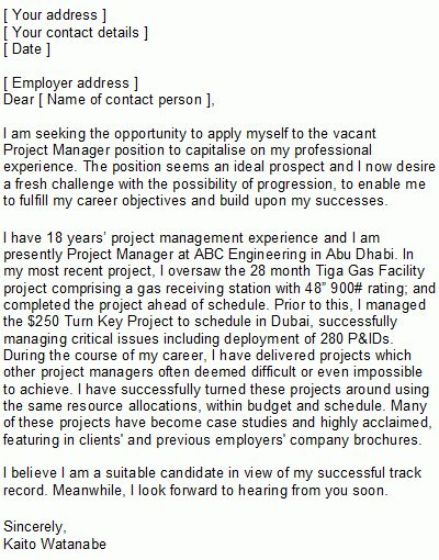Project Manager Covering Letter Sample