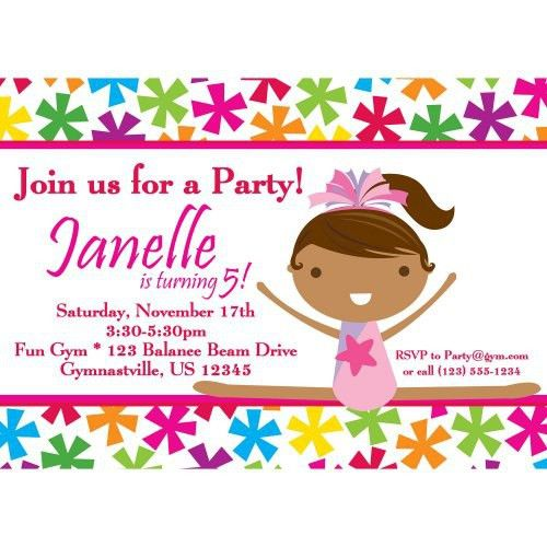 Gymnastic Birthday Invitations | almsignatureevents.com