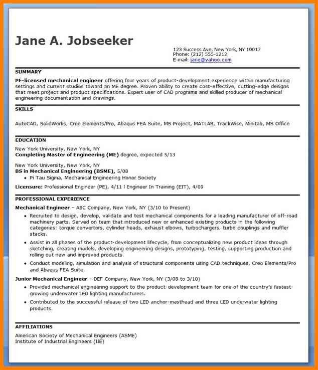 site engineer resume samples. click here to download this junior ...