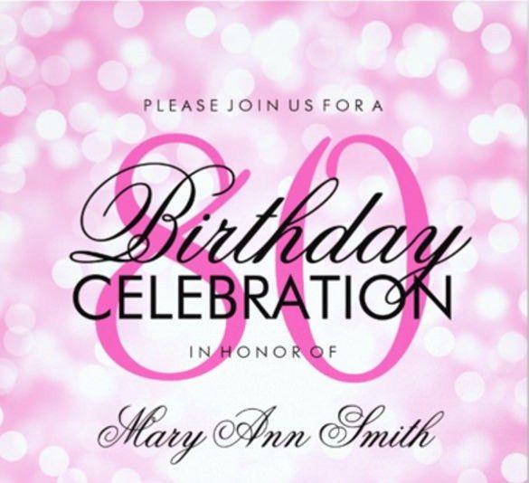 16 + 80th Birthday Invitations – Free PSD, Vector EPS, AI, Format ...
