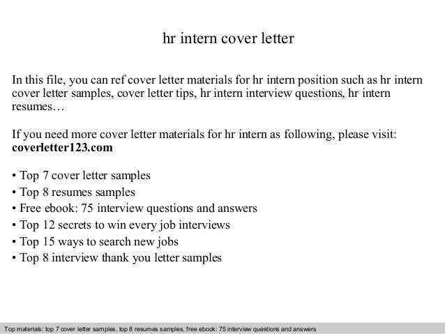 Cover Letter For Hr Internship