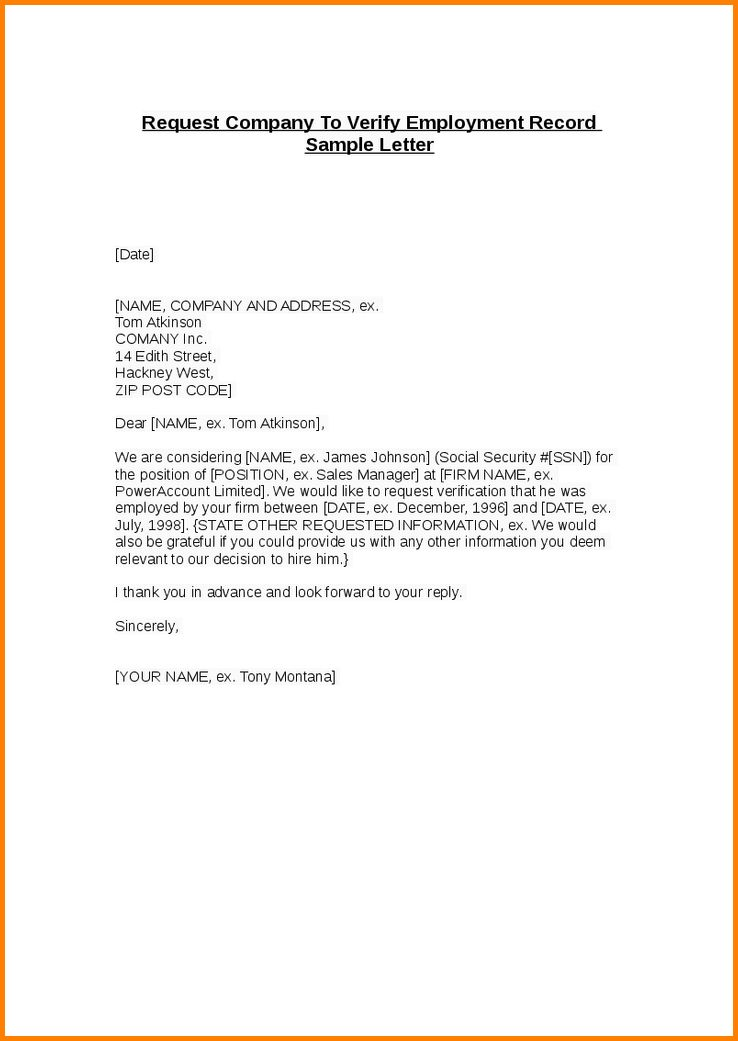 11+ employee verification letter | nypd resume