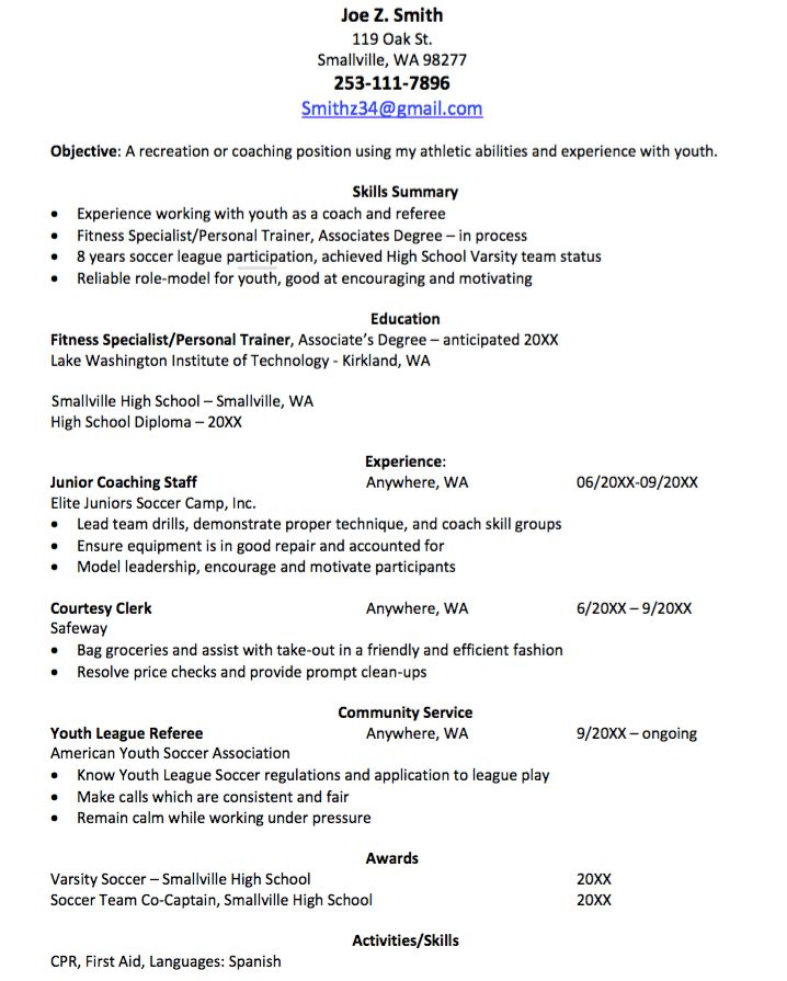 Safeway Courtesy Clerk Resume Sample - http://resumesdesign.com ...