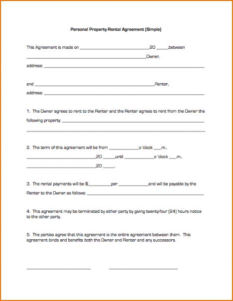 5+ Simple One Page Lease Agreement   Printable Receipt