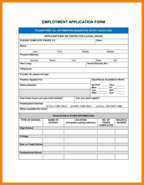admission-form-sample-26115.png