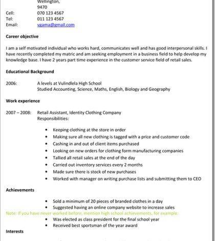 school leaver resume template