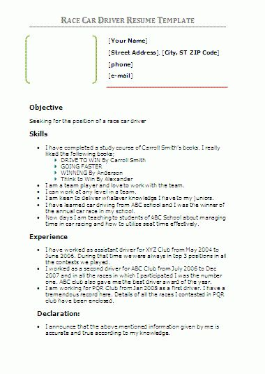 Driver Resume Template | Free Word Templates