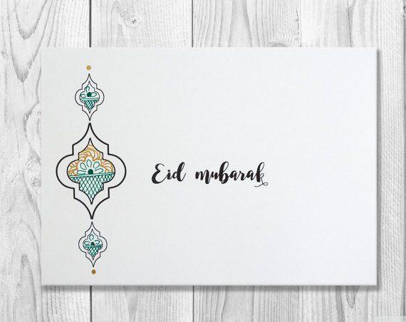 Eid Mubarak Card Eid Greeting Card Happy Eid by SidraArtBoutique ...