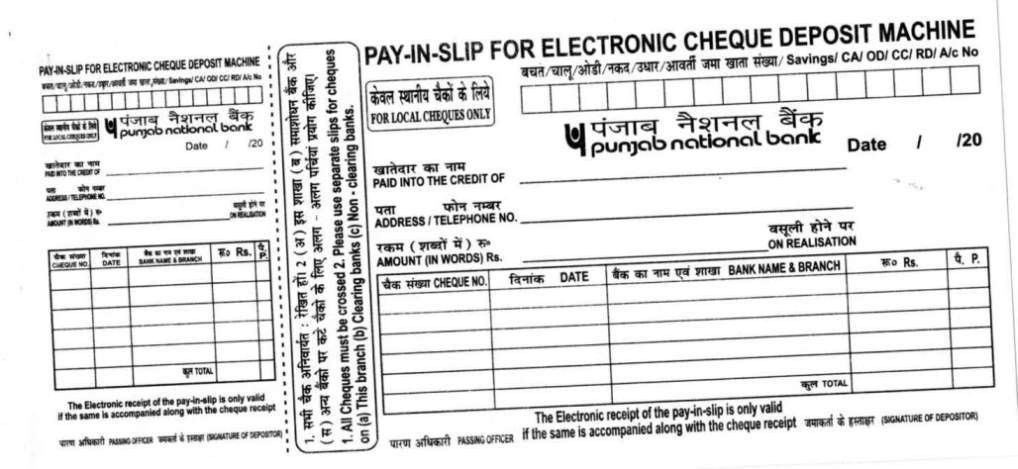 Pay In Slip of Punjab National Bank - 2017 2018 Student Forum