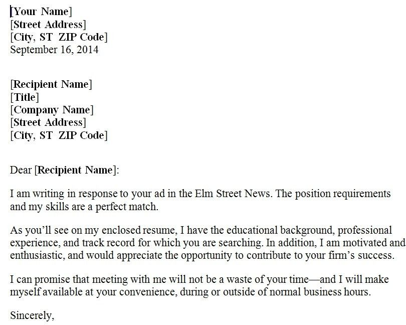 sample cover letter for a coffee shop. quick cover letter sales ...