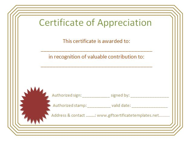 employee Appreciation certificate templates - Free Certificate ...