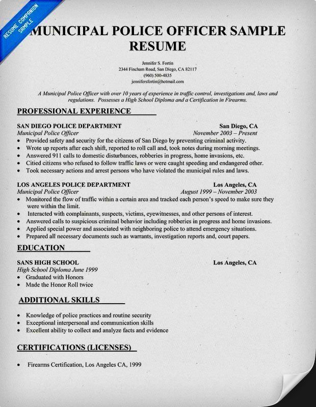 good resume objective for police officer resume template for free - Police Officer Sample Resume