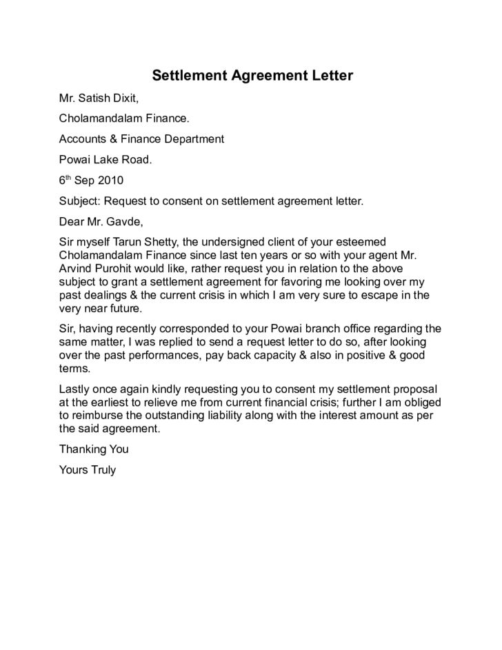 Settlement Agreement Letter Sample Free Download