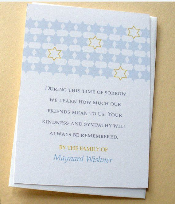 This Jewish Sympathy Thank You card features 4 rows of the Star of ...