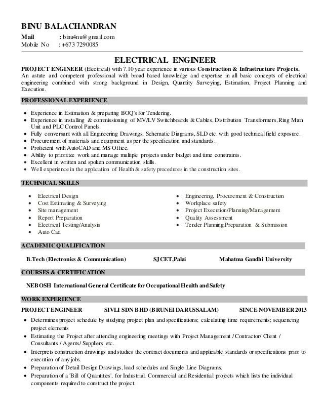 Binu Resume With Cover Letter 2 2017