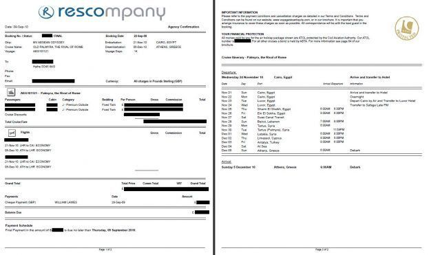January, 2017 Archive: Delivery Confirmation Template. Daily ...