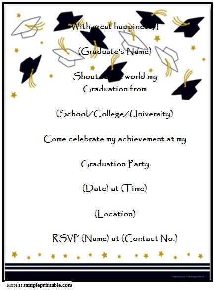 Graduation Party Invitation Templates | THERUNTIME.COM