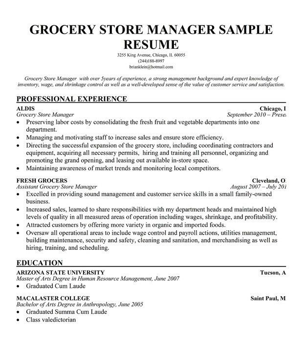 Grocery Store Worker Resume. grocery store clerk cover letter. a ...