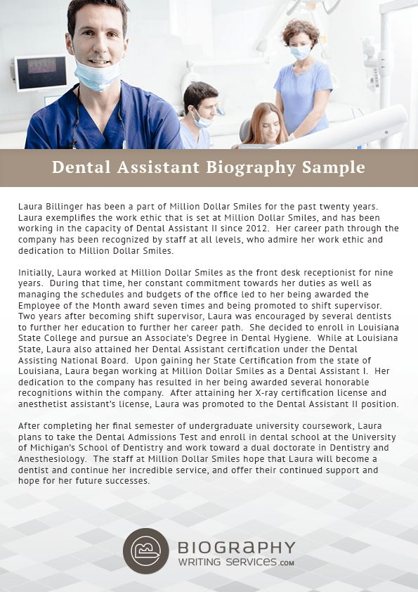 Dental Assistant Biography Writing | Biography Writing Services