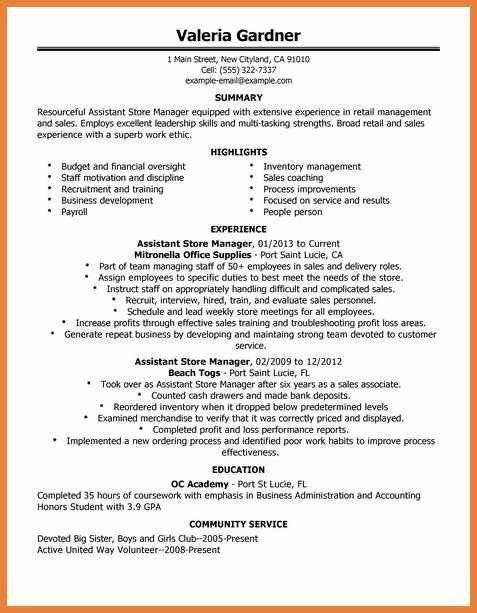 Retail Store Manager Resume Examples. Infrastructure Manager ...