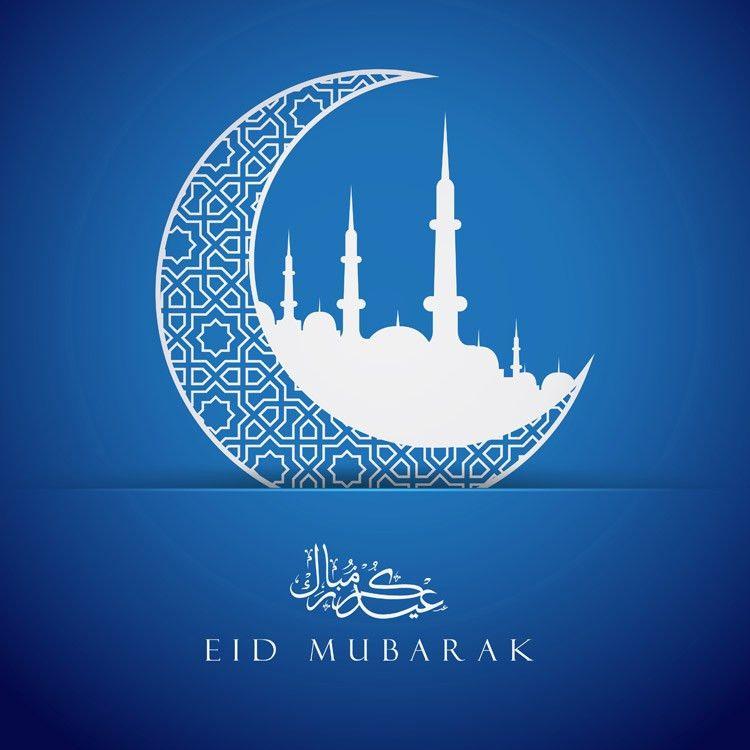 Eid Mubarak Floral Pattern mosque Crescent vector - CdrAi.com