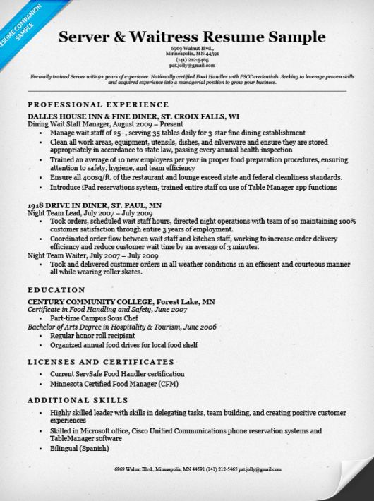 Brilliant Ideas of Server Resume Objective Samples For Your ...