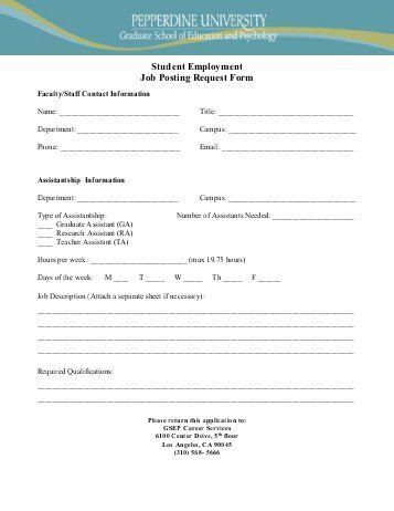 Employment Request Form. Screenshot Of Eeo Section Of The Gap ...