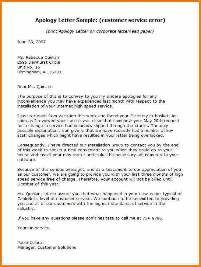 7+ formal apology letter | resume reference