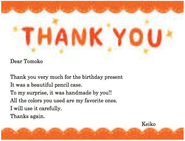 How To Write A Thank You Letter For Gift Card - Gallery Behravan.info