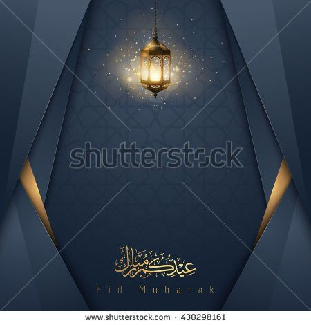 Islamic vector design Eid Mubarak greeting card template with ...