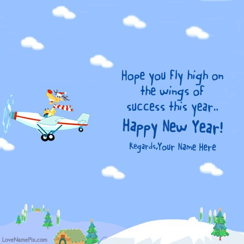 write any name on beautiful new year wishes Wallpapers and made ...