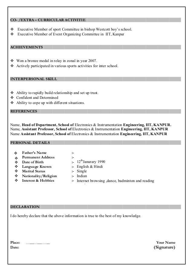 Cv format download in ms word 2007