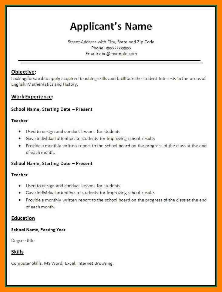 8+ biodata format for teachers job | emt resume