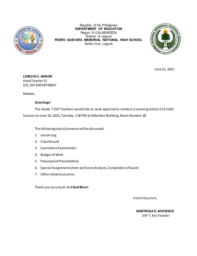LAC Session Letter of Approval