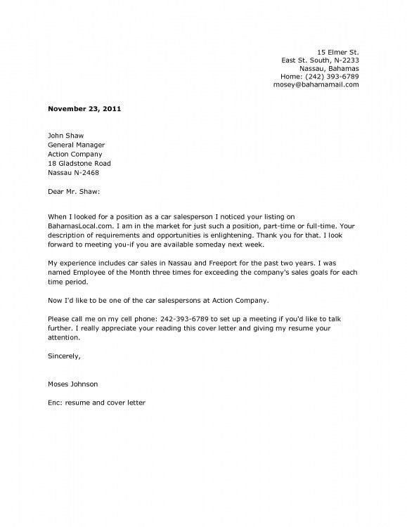 8001036 generic cover letter example cover letter example 2017 doc ...