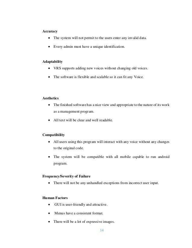 Retail Visual Merchandising Resume - Contegri.com