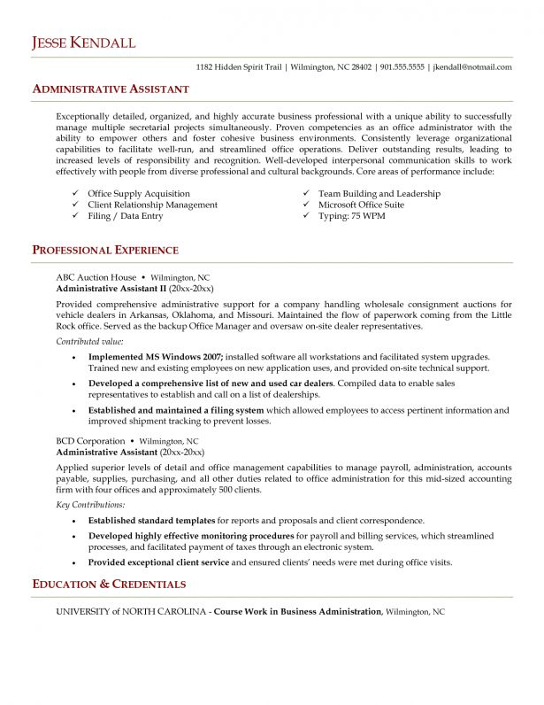 Get a Good Job : Food Service Resume Template Cv Letter Cover ...