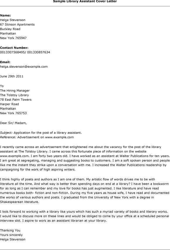 Librarian Cover Letter Sample 5 Librarian Cover Letter ...