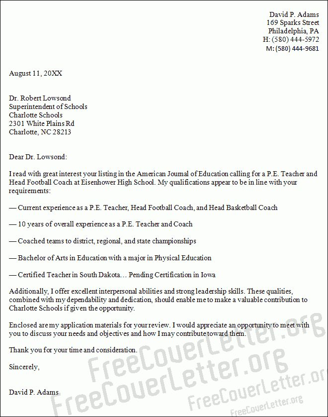 Education Teacher Cover Letter Sample